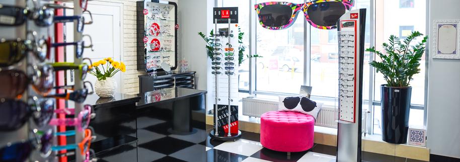 Salon optyczny w Sierakowicach
